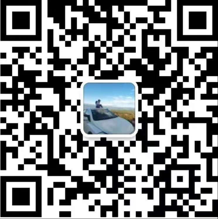 微信图片_20210603151051.png