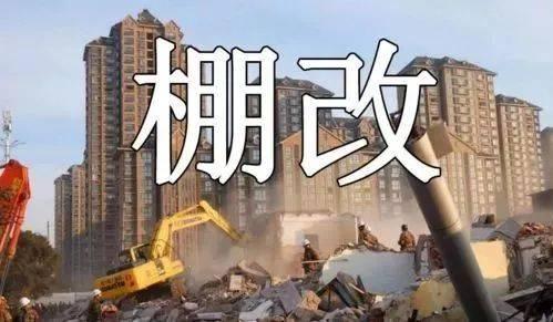 三台棚改现状!潘家坝大型商业综合体来了!千年古城再添亮色,这片区域要繁荣