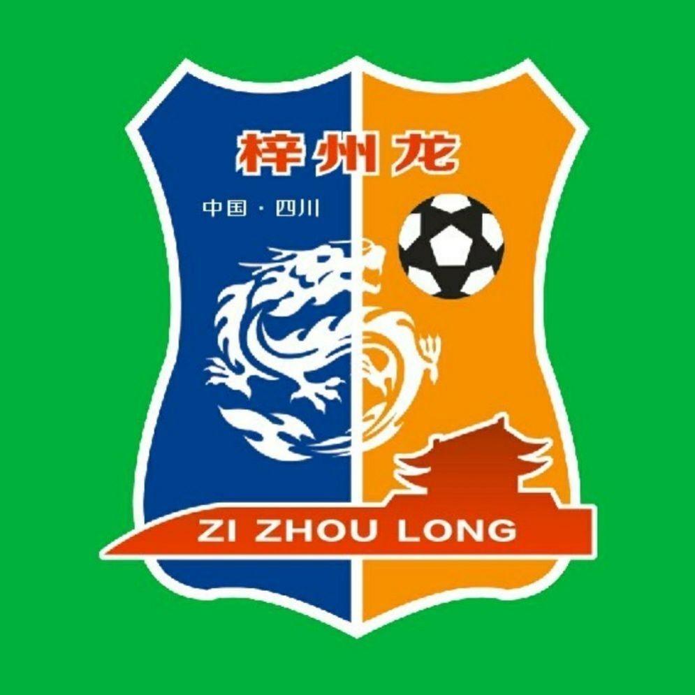 《2021年10月28日足坛简讯比赛预告》